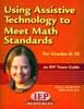 Using Assistive Technology to Meet Math Standards